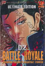 Battle Royale - Ultimate Edition เล่ม 02 (6 เล่มจบ)