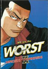 We are the WORST! II