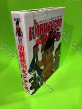 เจ้าหนูลมกรด - Ninja Kid Fujimaru of The Wind (Boxset)