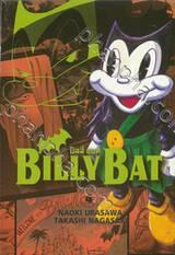 BILLY BAT บิลลี่ แบท เล่ม 04