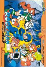 CAP-RX ROCKMAN เล่ม 04