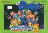 CAP-RX ROCKMAN เล่ม 05