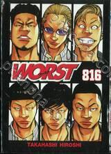 WORST 816