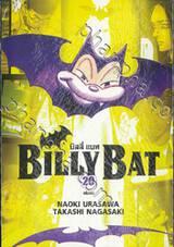 BILLY BAT บิลลี่ แบท เล่ม 20