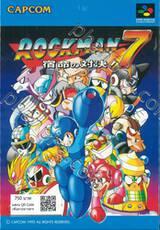 CAP-RX ROCKMAN เล่ม 07