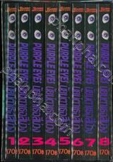 PURPLE EYES นัยน์ตาเธอสีม่วง เล่ม 01 - 08 + กล่องสะสม (Box Set)