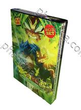 DRAGONBALL SUPER PART BROLY เล่ม 01 - 02 (Film Comics) + กล่องสะสม (Boxset)