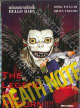 DEATH NOTE - THE LEGEND IS REBORN!!!