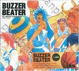 BUZZER BEATER เล่ม 01 - 04 (จบ) (Boxset)