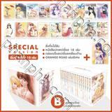Kimagure Orange Road Special Version เล่ม 01 - 18 (พิมพ์ 4 สี) (Set B)