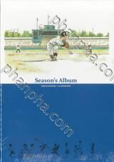Season's Album by Mitsuru Adachi