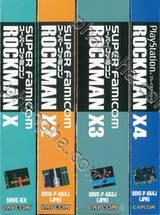 SUPER FAMICOM ROCKMAN X เล่ม 01 - 04