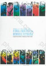 FINAL FANTASY 25th MEMORIAL ULTIMANIA  Vol.01 - 03 (Complete Boxset Edition)