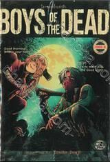 โลกซอมบี้ที่แห่งรัก BOYS OF THE DEAD (จบในเล่ม)