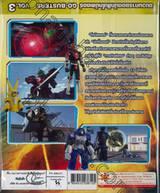 ขบวนการยอดนักสืบ โกบัสเตอร์ Go-Busters Vol.03 (VCD)
