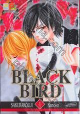 Black Bird เล่ม 01