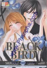 Black Bird เล่ม 02