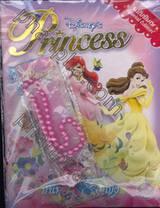 Disney Princess Special Edition: The Princess Diary บันทึกของเจ้าหญิง + สร้อย