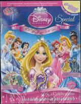 Disney Princess Special Edition: Royal Celebrations การเฉลิมฉลองฉบับเจ้าหญิง