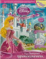 Disney Princess Special Edition: Royal Summer ฤดูร้อนฉบับเจ้าหญิง