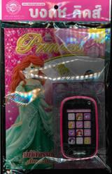 Princess มหัศจรรย์แห่งรัก Amazing love + Picture Phone