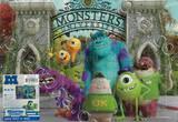 จิ๊กซอว์ Monster University มหา'ลัยมอนสเตอร์ส ก๊วนเพื่อนซี้จอมซ่า (BK001)