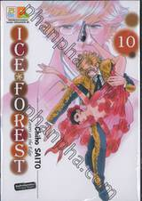 Ice Forest - Lovers on the Edge เล่ม 10