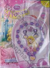 Disney Princess Special Edition: เทพนิยายในฝัน + สร้อยคอและตุ้มหู