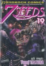 7 SEEDS เล่ม 19