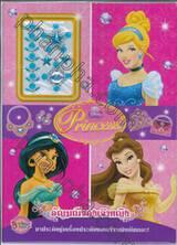 Disney Princess อัญมณีของเจ้าหญิง มาประดิษฐ์เครื่องประดับของเจ้าหญิงกันเถอะ!