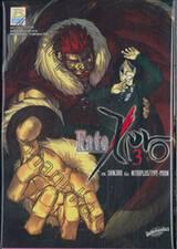Fate / Zero เล่ม 03