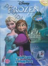 Frozen Special มนต์วิเศษแห่งฤดูหนาว