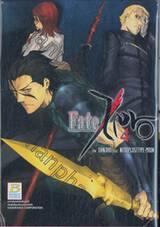 Fate / Zero เล่ม 04