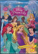 Disney Princess: I am a Princess Annual + แฟ้ม