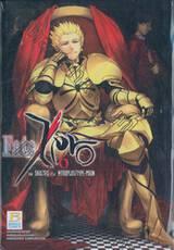 Fate / Zero เล่ม 06