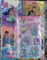 Disney Princess Special Edition: วันที่แสนโรแมนติก + สติ๊กเกอร์แคปซูล