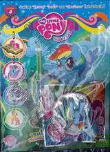 นิตยสาร My Little Pony ฉบับ Special 4