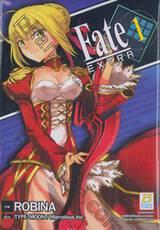 Fate / EXTRA เล่ม 01