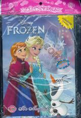 Frozen Special: It's Magical + เสื้อยืด Frozen