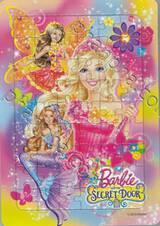 จิ๊กซอว์ Barbie and the Secret Door บาร์บี้กับประตูพิศวง