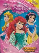 Disney Princess Special Edition: ความทรงจำแสนหวาน + กล่องหัวใจ