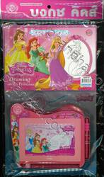 Disney Princess มาฝึกวาดภาพกับเจ้าหญิงดิสนีย์กันเถอะ! Drawing with Princess + กระดานเขียนลบได้