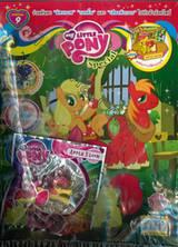 นิตยสาร My Little Pony Special ฉบับที่ 09 แอปเปิ้ลบลูมกับวันพิเศษแสนสนุก + ฟิกเกอรีน (Apple Bloom)