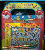Pokemon โปเกมอนจอมซ่า + ดินสอ + สี