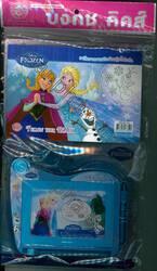 Disney FROZEN - Follow Your Heart ฝึกวาดภาพกับเจ้าหญิงโฟรเซ่น + กระดาษเขียนลบได้