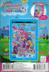 My Little Pony เสริมสร้างพัฒนาการและการเรียนรู้ผ่านหนังสือและ Interactive Learning Pad