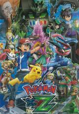 จิ๊กซอว์ Pokemon XYZ