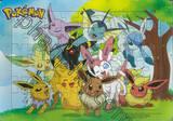 จิ๊กซอว์ Pokemon Asia
