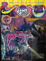 นิตยสาร My Little Pony Special ฉบับที่ 11 ไนท์แมร์ มูน เจ้าแห่งรัตติกาล