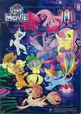 จิ๊กซอว์ My Little Pony The Movie - ม้าน้อยใต้ท้องทะเล